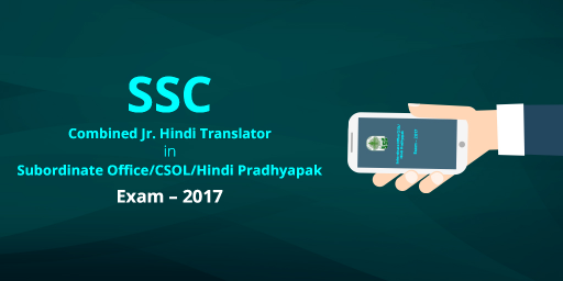 SSC Combined Junior Translator