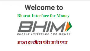 UID Begins on BHIM App