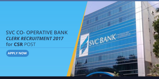 svc-bank-ltd-recruitment-of-csr-customer-service-representatives-in-clerical-cadre