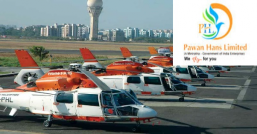 Pawan Hans Recruitment 2017
